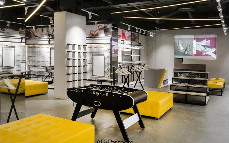 Street & Sport Concept Store